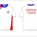 中華蹼泳T恤