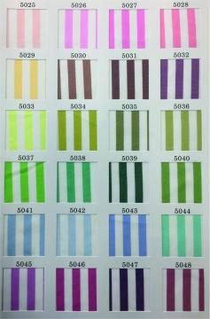 布料顏色格子條紋2
